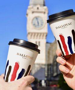 Retrouvez vos boutiques DALLOYAU dans les gares de Lyon et d'Austerlitz pour une petite pause macarons café 🚂 ☀️   #dalloyau #dalloyauparis #garedelyon #paris #cup #picoftheday